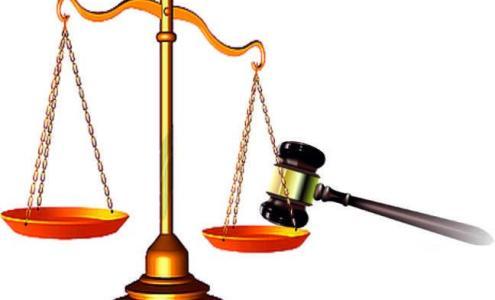 Юридическая ответственность возлагается