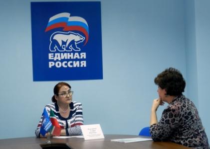 Юридическая помощь Единая Россия