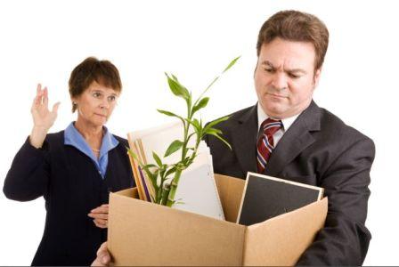 Юридическая помощь при увольнении