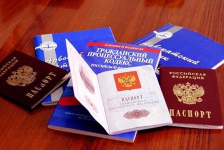 Юридические услуги гражданство