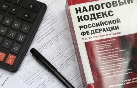 Юридические услуги налог
