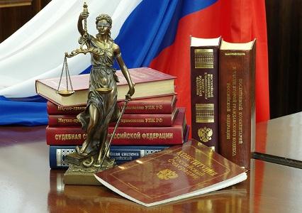 Юристы По Земле