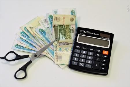 Воровство бухгалтера