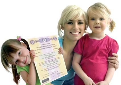 Юридическая помощь материнский капитал