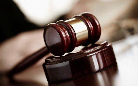 Юридические признаки административной ответственности