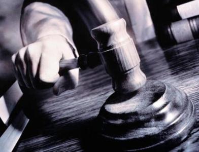 Юридическая ответственность генерального директора