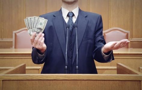Юридическая ответственность на государственной службе