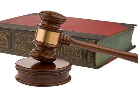 Юридическая ответственность ТГП