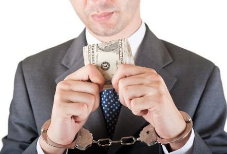 Юридическая ответственность в экономике