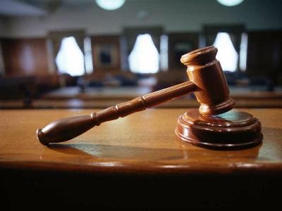 Юридическая ответственность за преступление
