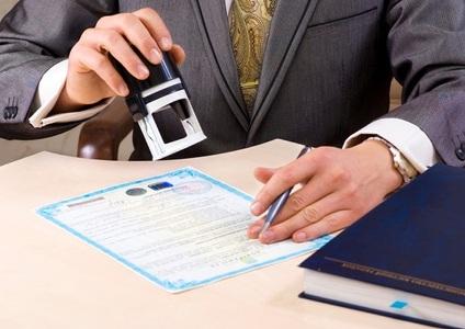 Юридические услуги регистрация фирм