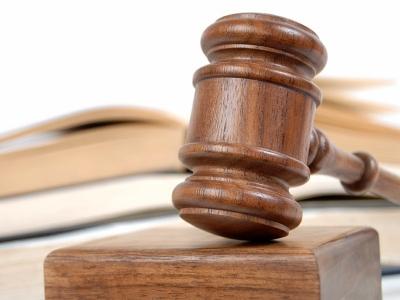 Юридическое решение РФ