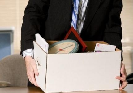 Гарантии работникам при увольнении
