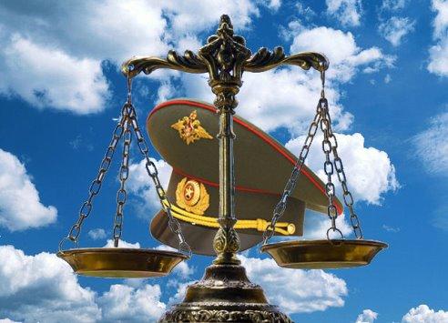Вопрос военному юристу