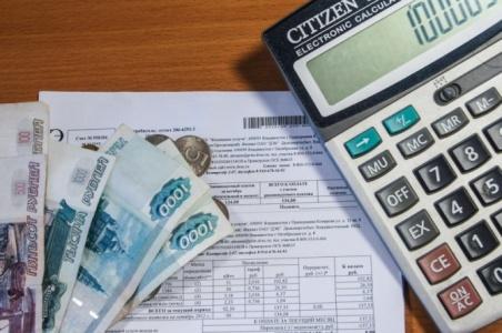 Возмещение расходов на оплату коммунальных