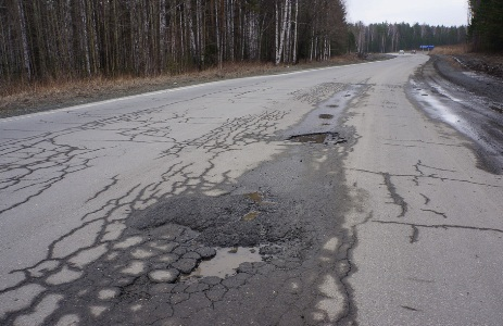 Возмещение ущерба причиненного дорогам