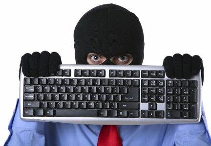 Вымогательство в интернете