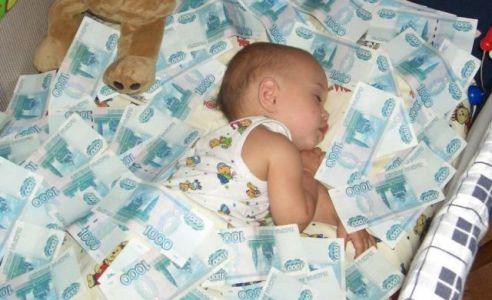 Выплата денег при рождении ребенка