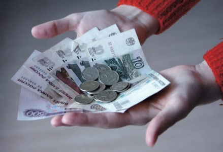 Выплата пособия по безработице регулируется