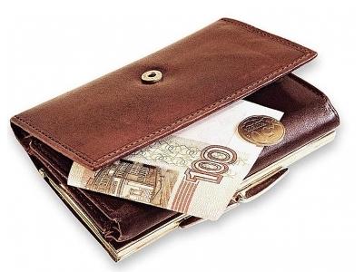 Выплата задолженности