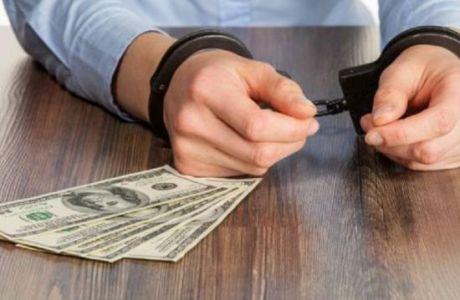 Выявление экономических преступлений