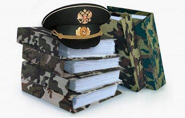 Вопрос военному юристу бесплатно