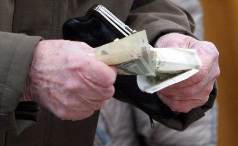 Возмещение расходов пенсионера на лечение