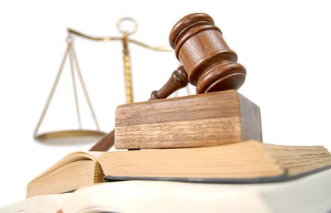 Юридическая ответственность личности