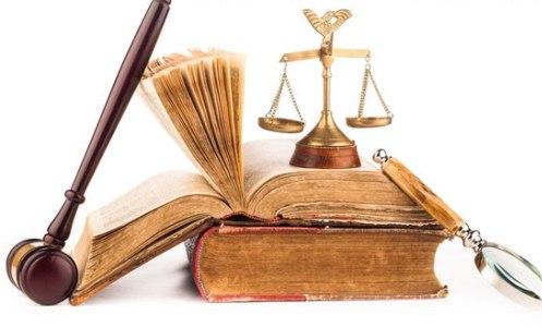 Юридическая ответственность муниципальных служащих