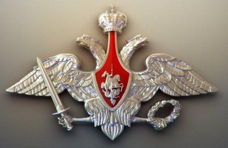 Юрист Министерство обороны