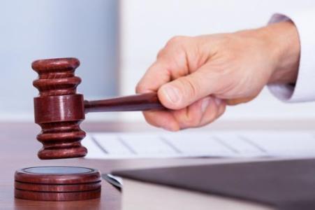 Госпошлина за рассмотрение апелляционной жалобы