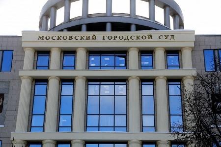Кассационная жалоба в Мосгорсуд