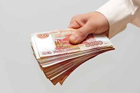 КБК денежные взыскания