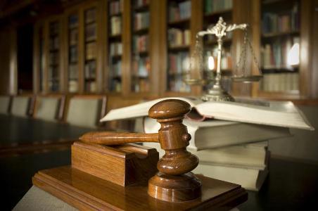 Коллегия адвокатов межтерриториальная
