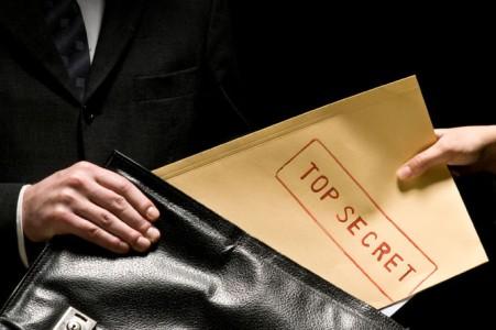 Коммерческая тайна увольнение