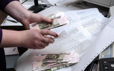 Выплата пособия по безработице прекращается