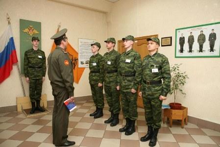Дисциплинарные взыскания военнослужащих