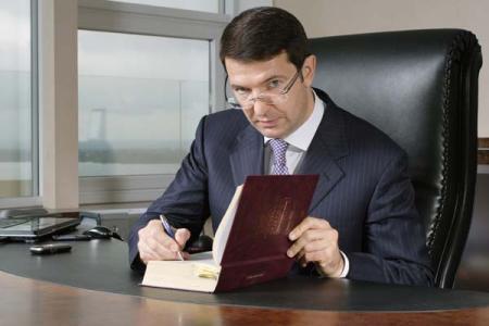 Государственный адвокат