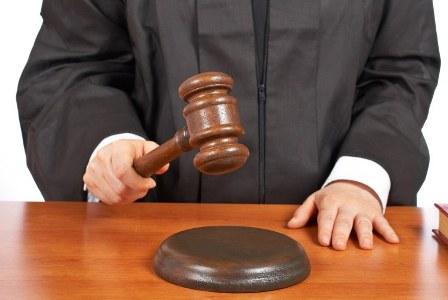 К видам юридической ответственности относится