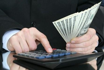 Калькулятор расчета компенсации при увольнении