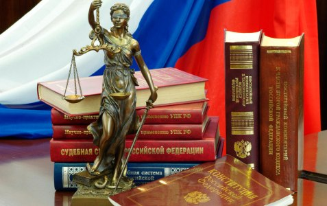 Количество юристов в России