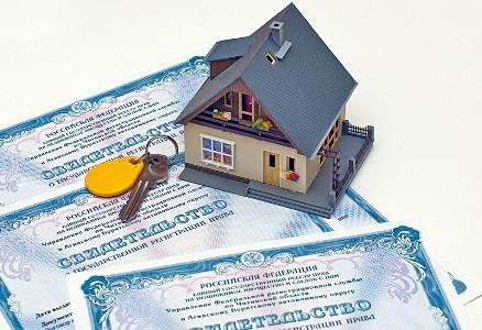 Конец приватизации квартир