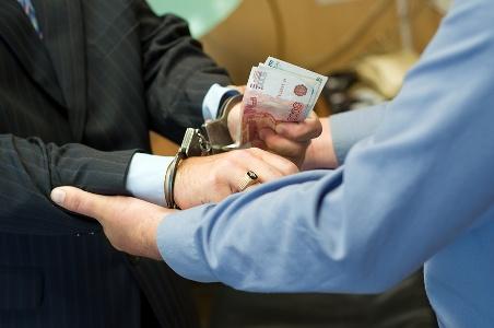 Коррупционные преступления