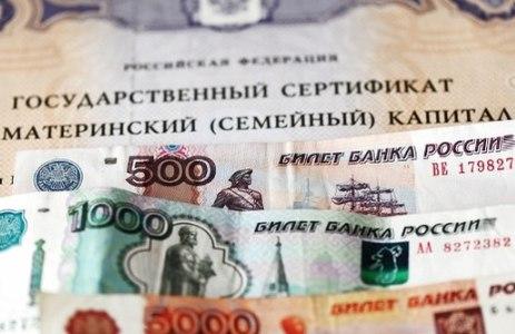 Кредит материнский капитал банк