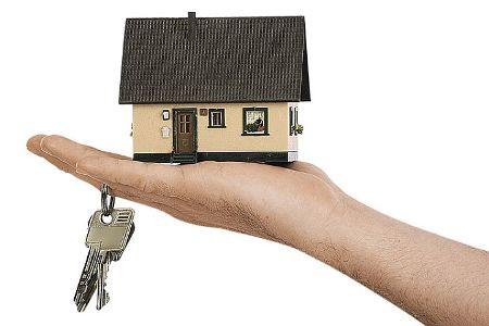 Кредит на приватизацию квартиры