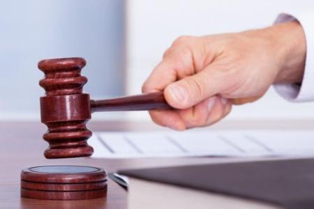 Обжалование определения о возвращении апелляционной жалобы