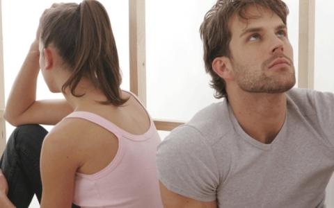Квитанция на оплату расторжения брака
