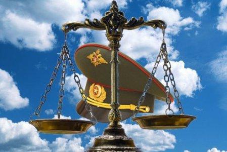 Военные юристы консультация