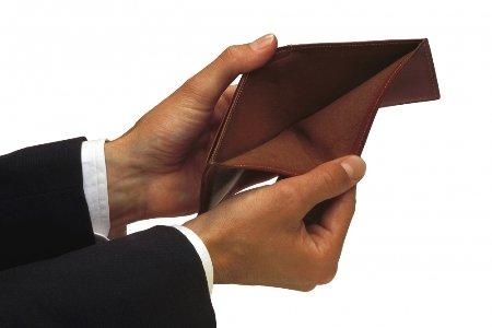 Где узнать о банкротстве предприятия