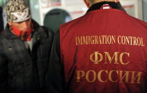 Иммиграционный адвокат Москва